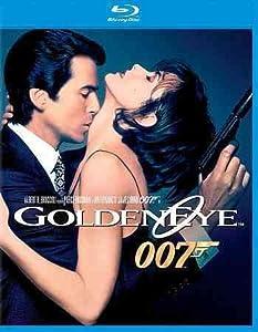"""The seventeenth James Bond film, """"GoldenEye"""", begins Pierce Brosnan's run as James Bond."""