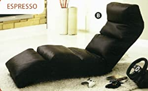 Encore 5-position Espresso Finish Sleeper/ Lounge Chair