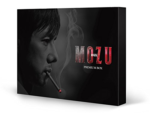 劇場版MOZU プレミアム Blu-ray BOX[Blu-ray/ブルーレイ]