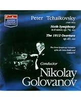 Symphony 6 / 1812 Overture