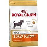 ロイヤルカナン ミニチュア シュナウザー 子犬用  1.5kg