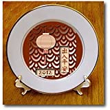 Beverly Turner Photography Chinese Lantern Happy New Year in Chinese 2012 8-Inch Porcelain Plate