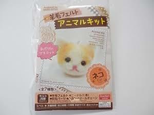 Daiso japan diy animal key chain kit of wool for Felt cat toys diy