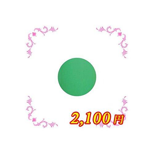 プティール カラージェル FE2 マジックグリーン 3g