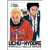 Uchu Kyodai. Fratelli nello spazio: 5di Chuya Koyama