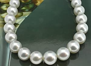 Iris South Sea Pearl Necklace - White