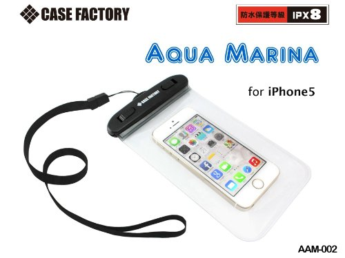 CASE FACTORY 防水ケース AQUA MARINA for iPhone5s/5c/5/4S/4,iPod touch5/4,GALAXY S4/3,Xperia A/Z,ARROWS X 防水性能IPX8ネックストラップ付属 AAM-002 クリア