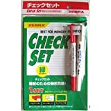 ゼブラ チェックペンチェックセット 緑 SE-360-CK