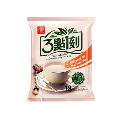 Milk Tea Powder /Instant Milk Tea -Black Tea With Milk Bonus Pack