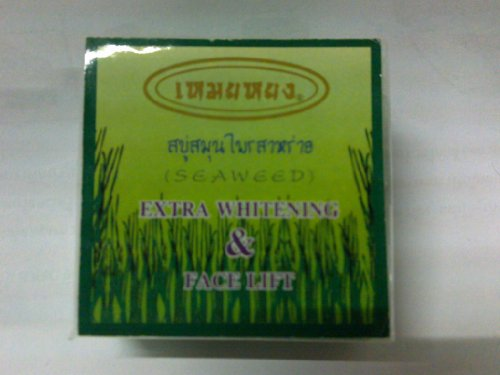 Mei Yong Soap Seaweed Extra Whitening & Face Lift 65G