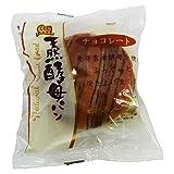 D-plusデイプラス 天然酵母パン【チョコレート】