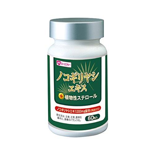 ノコギリヤシエキス+植物性ステロール 60粒
