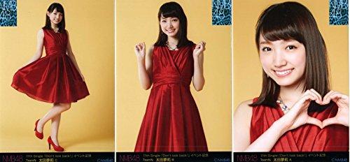 NMB48 Don't look back! 会場生写真  太田 夢莉 3枚コンプ