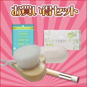 毛穴洗顔ブラシ小鼻専用ブラシ+韓方石鹸 、 毛穴 汚れすっきり