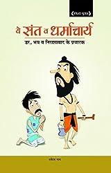 ,,  , -   (INDOLOGY(Hindi))