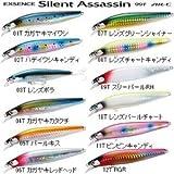 SHIMANO(シマノ) ルアー エクスセンス サイレントアサシン 99F AR-C XM-199N 11T ピンピンキャンディ