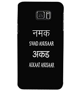 SAMSUNG GALAXY NOTE 5 AKAD AUKAT ANUSAR Back Cover by PRINTSWAG