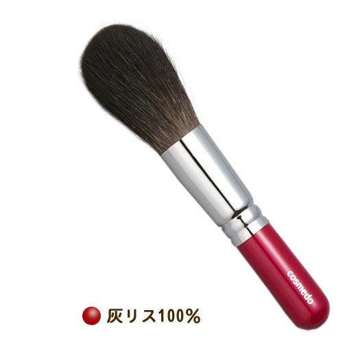 匠の化粧筆コスメ堂 熊野筆メイクブラシ ショートタイプ 灰リス100%フェイスブラシ丸筆タイプ