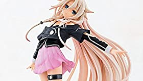 IA IA -ARIA ON THE PLANETES- Ver.1.5 1/8スケール ABS&PVC製 塗装済み完成品フィギュア