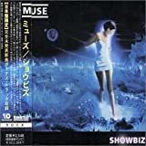 Showbiz by Avex Trax