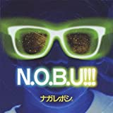 ナガレボシ-N.O.B.U!!!