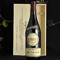 アマローネ・デッラ・ヴァルポリチェッラ・クラッシコ 木箱入<br>イタリア・ヴェネット 赤ワイン wine