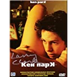 Ken Park (Uncut Uncensored Director's Version - Import) ~ Larry Clark