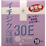 イチジク浣腸30E 10個