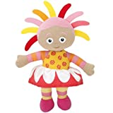 Large Talking Upsy-Daisy Soft Toy