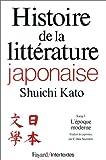 echange, troc Shûichi Katô - Histoire de la littérature japonaise, tome 3 : L'Epoque moderne