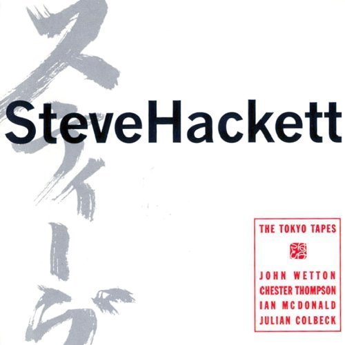 Tokyo Tapes by STEVE HACKETT (2013-05-04)