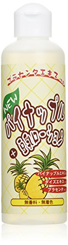 NEWパイナップル+豆乳ローション 2本セット