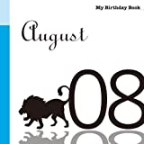 8月8日 My Birthday Book
