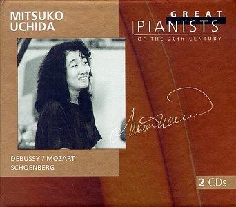 Mozart - Mitsuko Uchida - Mozart: Piano Concertos 13 + 14 (Philips) - Zortam Music