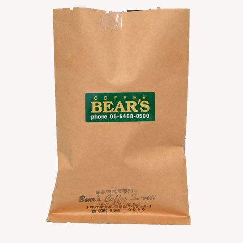 bears coffee プレミアムコーヒー ブルーマウンテンNO.1 (中挽き) 200g コーヒーブルーマウンテン