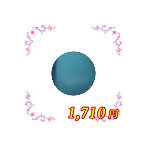 ing シーソー BLー02M 4g