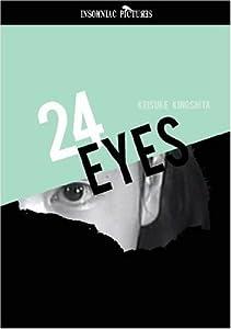 TWENTY FOUR EYES - NIJUSHI NO HITOMI- RARE New DVD - 24 eyes