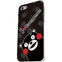 iPhone5s iPhone5 アイフォン5s アイフォン5 iphone5sカバー 5 ケース キャラクター 可愛い カバー / アイラブ くまモン 黒 / 5sカバー 5sケース DoCoMo au SoftBank...