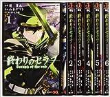 終わりのセラフ コミック 1-7巻セット (ジャンプコミックス)