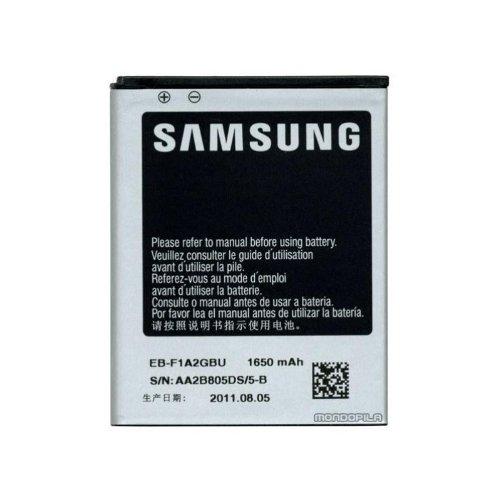 Samsung-Batteria-per-I9100-Galaxy-S2-Nero-Imballaggio-apertura-facile-di-Amazon-in-bulk-pack