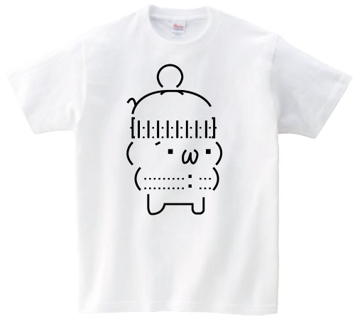 しまむらくん 半袖Tシャツ ホワイトL