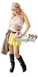 Costume suitable for Cosplay of Oerba Vanille Final Fantasy XIII - (H: 167 - 173cm)