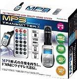 MP3オーディオトランスミッターXブラック FMトランスミッター内蔵MP3プレイヤー