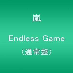 『Endless Game(通常盤)』