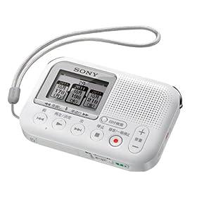 SONY メモリーカードレコーダー ホワイト ICD-LX31/W