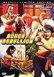 Kung Fu Classic - Boxer Rebellion