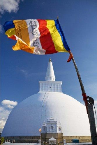 Ruvanveli Dagoba Anuradhapura Sri Lanka Journal: 150 Page Lined Notebook/Diary