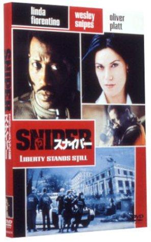 スナイパー [DVD]