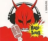 仮面ライダー電王 Web RADIO「ラジタロス」1
