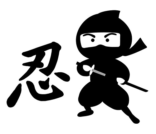 "Sushi Ninja ""Excluded Sword"" Vinyl Sticker From Japan"